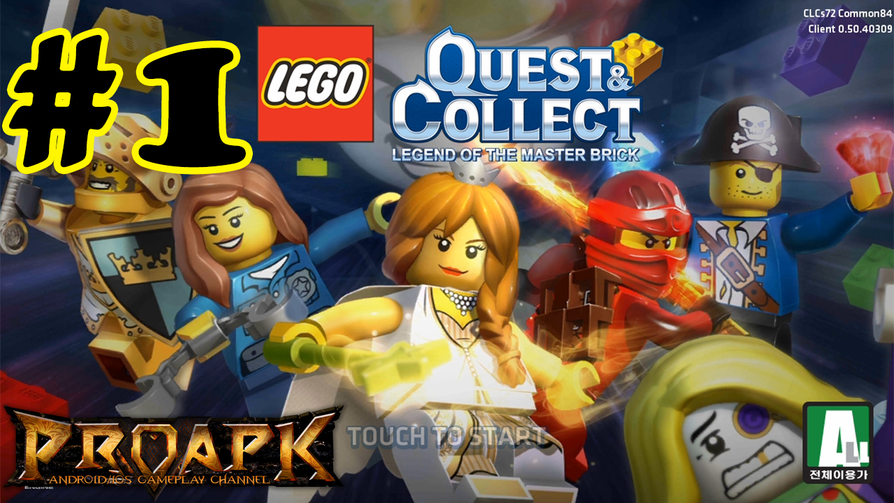 LEGO QUEST & COLLECT : LEGEND OF THE MASTER BRICK