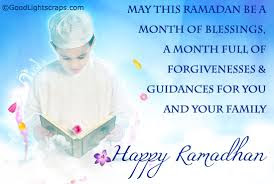 Ramadan Mubarak To The Muslims: may this Ramadan be a month of blessings,