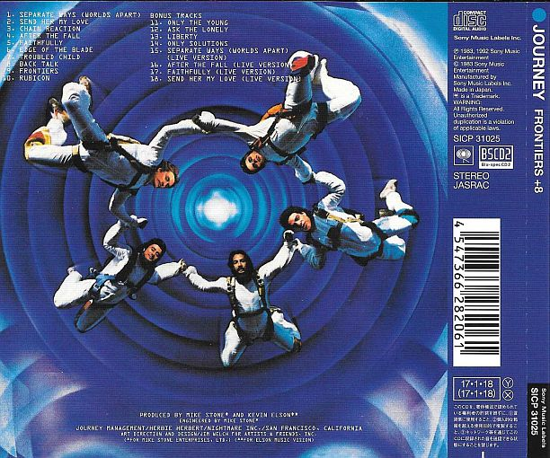 JOURNEY - Frontiers +8 [Blu-Spec CD2] [DSD remastering Limited Pressing] (2017) back