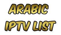 arabic list ar free m3u8