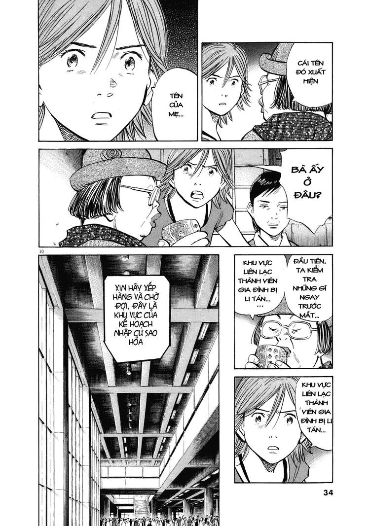 20th Century Boys chapter 216 trang 19