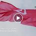 بالفديو | العلم التونسي العملاق