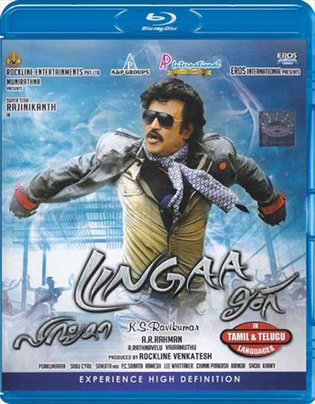 Lingaa 2015 Dual Audio Hindi Bluray Movie Download