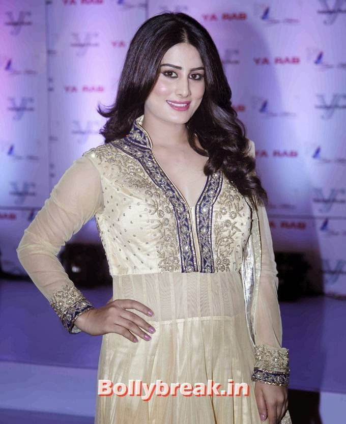 , Arjumman Mughal at Ya Rab movie First Look Launch