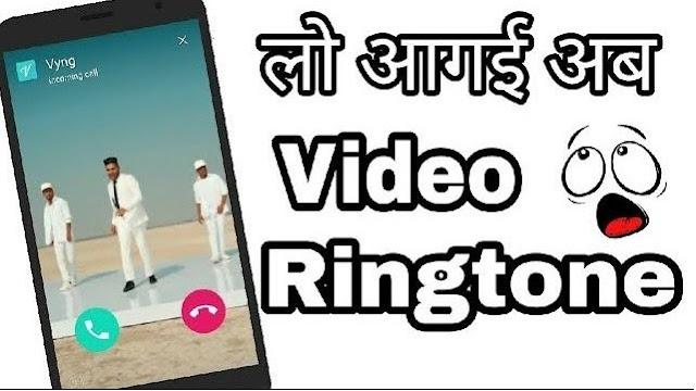 Video Ringtone App