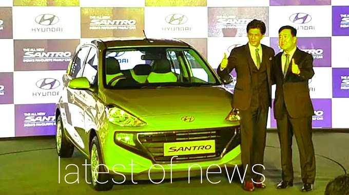 Hyundai's banged Diwali offer, bring home only 10,100 rupees, new innovative Centro