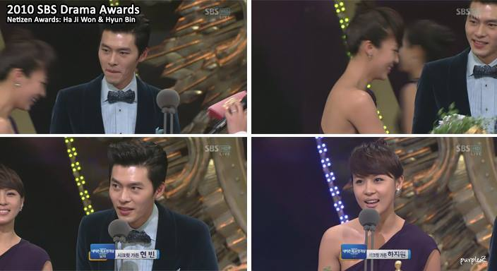 2010 SBS Drama Awards ha jiwon hyun bin