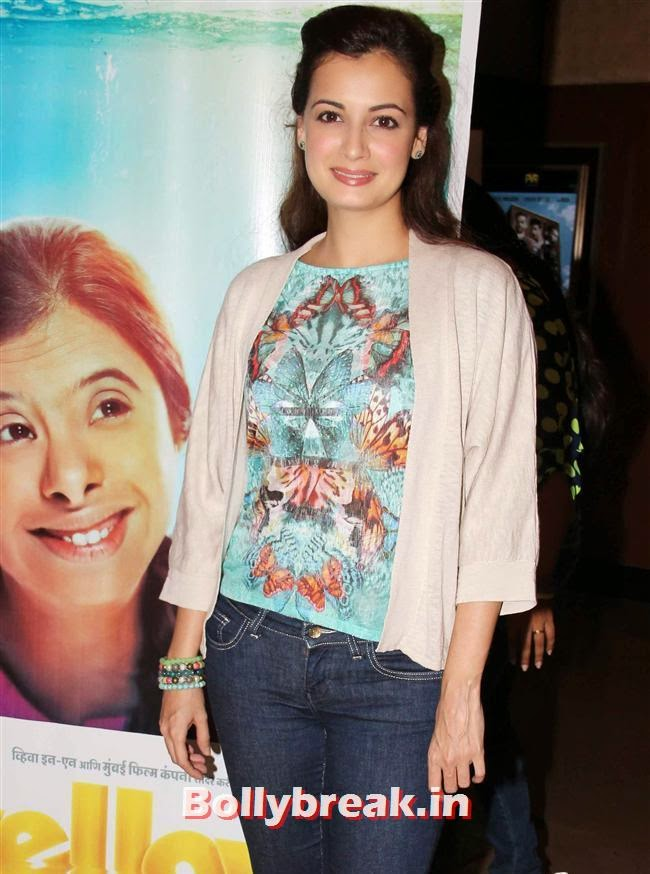 Dia Mirza, Genelia, Sonal, Karishma at Yellow Film Special Screening