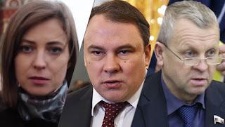 Главные скандалы Думы-2017