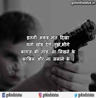 Nawabi Shayari Facebook