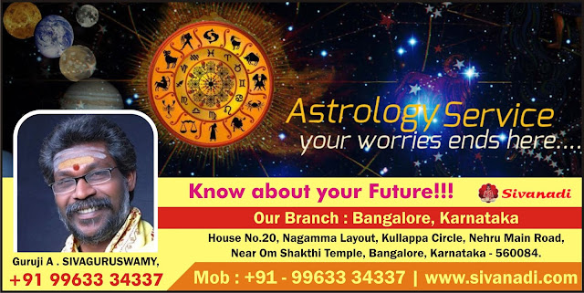 Agasthiya Nadi Astrology in Bangalore, Agasthiya Nadi Astrology in Karnataka