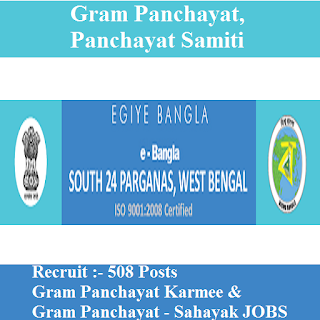 District Level Selection Committee, South 24 Parganas, Gram Panchayat, Panchayat Samiti, WB Panchayat, freejobalert, Sarkari Naukri, WB Panchayat Raj, WB Panchayat Raj Answer Key, Answer Key, wb panchayat logo