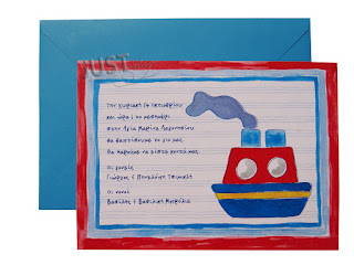 boat summer theme orthodox baptism invitations