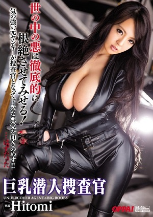 Busty Undercover Investigator Hitomi [PPPD-441 Hitomi (Hitomi Tanaka)]