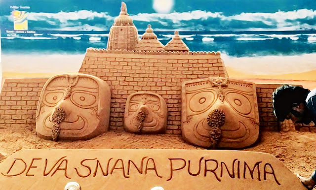 Deva Snana Purnima 2016 - Awesome Sculpture art By Sudarsan Pattnaik