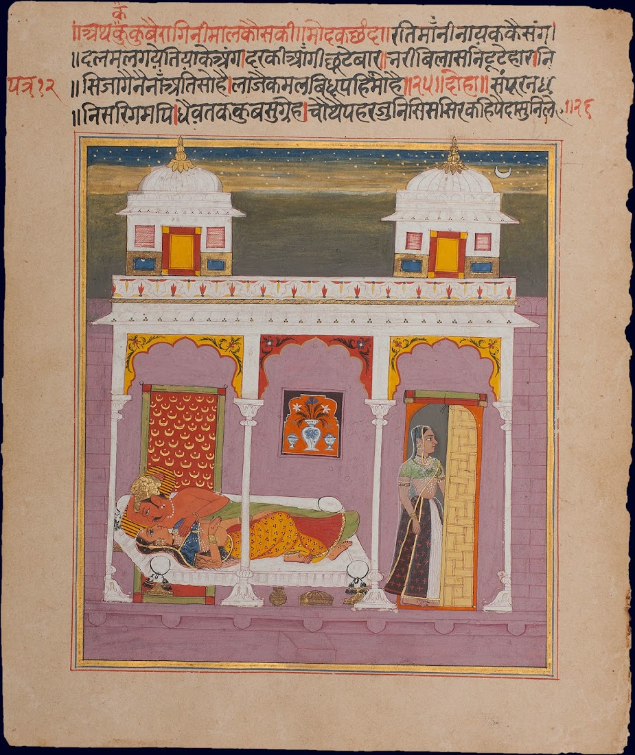 An illustration from a Ragamala series, Kakubha Ragini - Rajput Painting, c. 1680