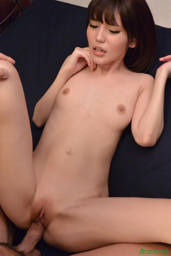 Ngentot ABG Cantik Jepang Yua Ariga