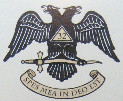 Seal: Freemasonry Photograph by Granger