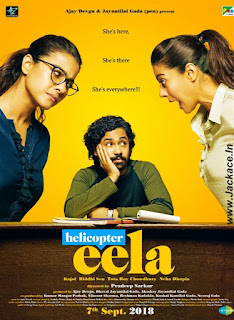 Helicopter Eela Budget, Screens & Box Office Collection India, Overseas, WorldWide