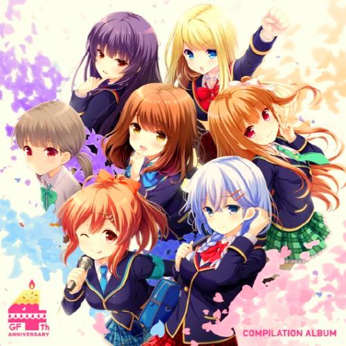 Download Ost. Game Music Girlfriend BETA Terbaru