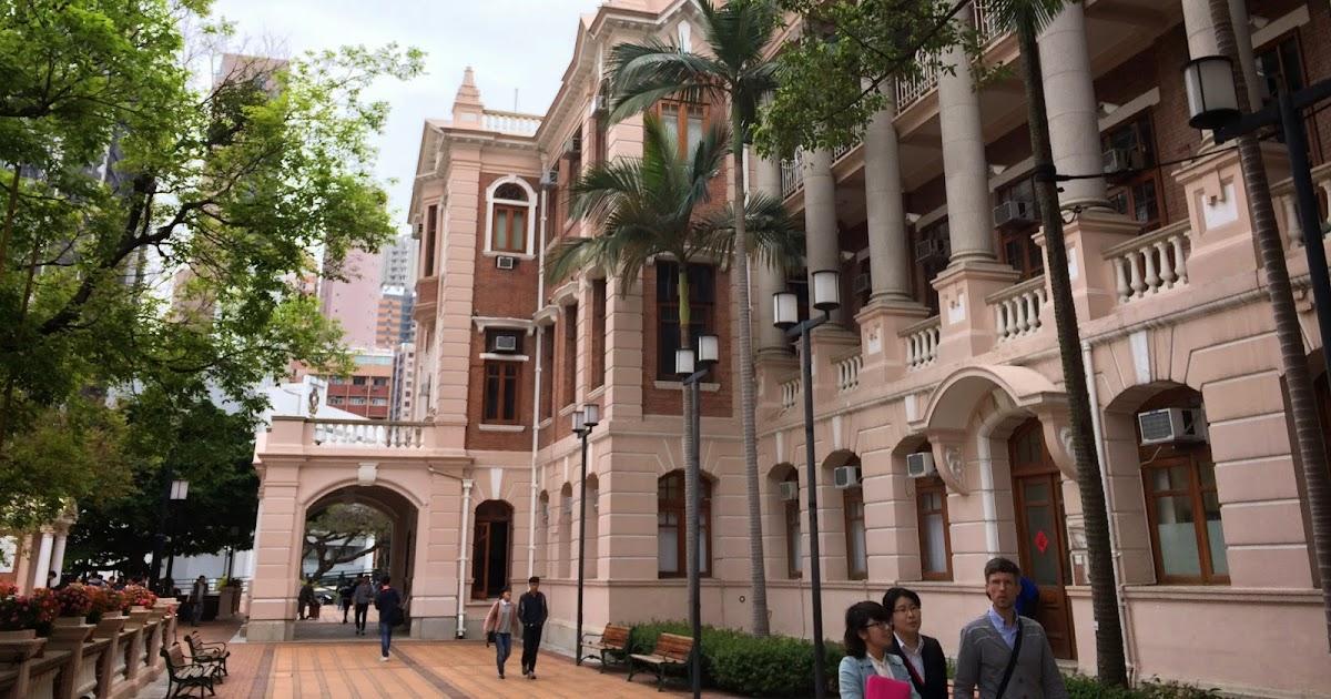 城市。建築: 下一站 : 香港大學