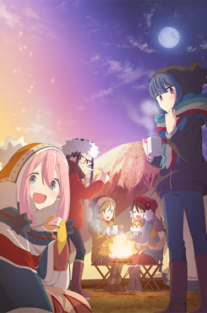 yurucamp_visual.jpg