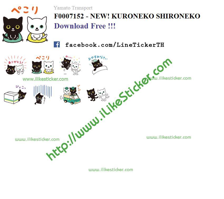 NEW! KURONEKO SHIRONEKO