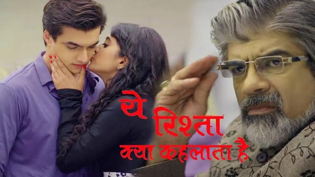 REVEALED: Real reason behind Dadi saving Puru revealed in Yeh Rishta Kya Kehlata Hai