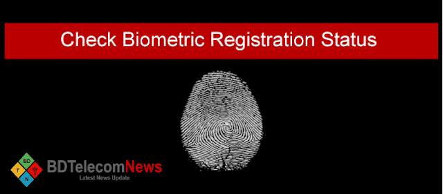 Check Biometric Registration Status