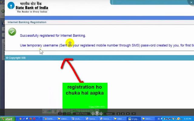 atm card ko netbanking ke liye kaise use kare online jankair in hindi
