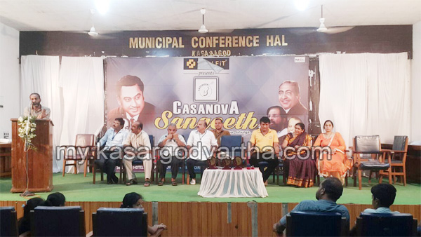 Kerala, News, Kasargod, Municipal conference hall, Inauguration, Casonova Sangeeth 18 conducted.