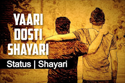 yaari-dosti-status