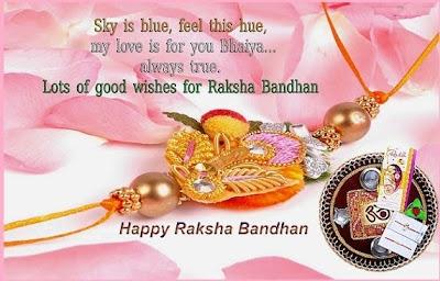 Raksha-Bandhan-Wallpaper