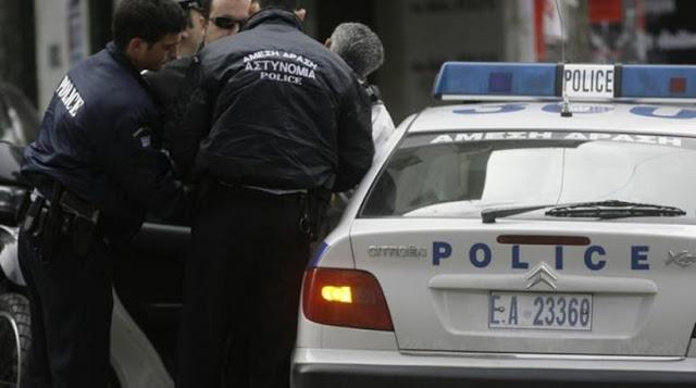 Εξαρθρώθηκε μεγάλο κύκλωμα διακίνησης ναρκωτικών και προσφύγων - 44 συλλήψεις