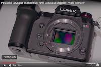 LUMIX S1R 写真
