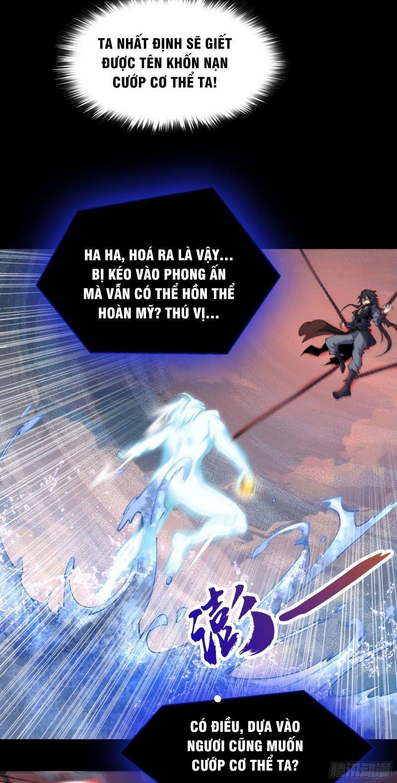 Thanh Đế Truyện Chapter 24 - Trang 16