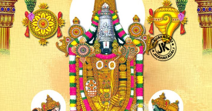 Good Night Greetings Quotes Wishes Hd Wallpapers Free Download Good Morning Images Wishes With Lord Balaji Hd Wallpapers