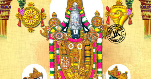 Lord Venkateswara Good Morning Images Hd Good Morning Wishes Quotes