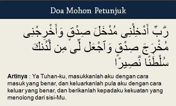 Doa Mohon Petunjuk Usaha