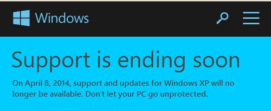 MS 윈도우 XP 지원과 업그레이드 중단 - 2014. 4. 8 부터