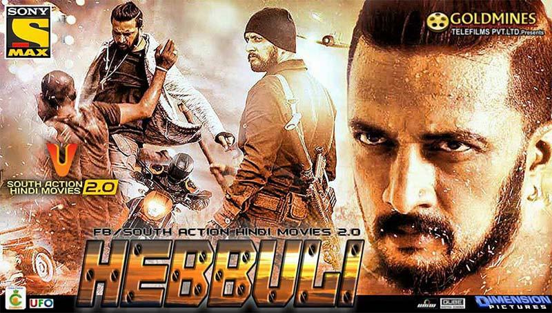 Hebbuli 2018 HINDI DUBBED 720p UNTOUCHED WEBHD Movie Poster