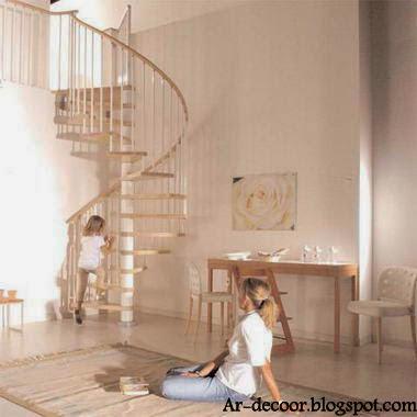 تصاميم سلالم دوران داخلية رائعة Staircases Designs