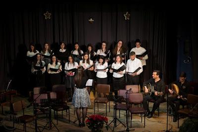 Χριστουγεννιάτικη Γιορτή στο Πνευματικό Κέντρο της Ιεράς Μητρόπολης Κίτρους, Κατερίνης και Πλαταμώνος «Ο Άγιος Φώτιος» με τη συμμετοχή του Μουσικού Σχολείου Κατερίνης