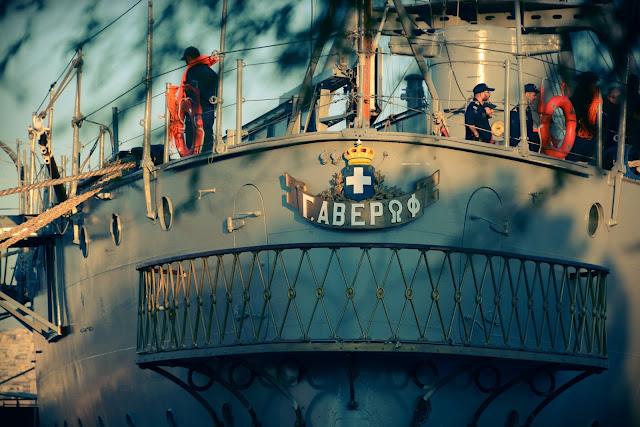 Θωρηκτό ΑΒΕΡΩΦ: Τι ώρα φθάνει στην Θεσσαλονίκη