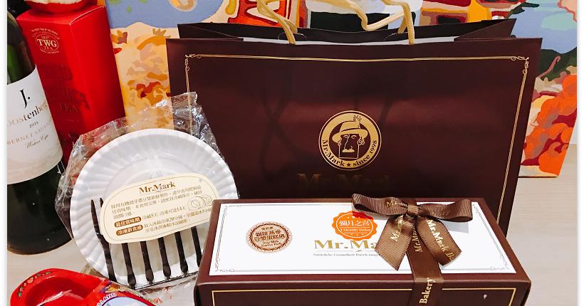 彌月禮盒│馬可先生彌月蛋糕 & 臺中南屯.資豐美食麻油飯 | 波麗露的地球凹洞