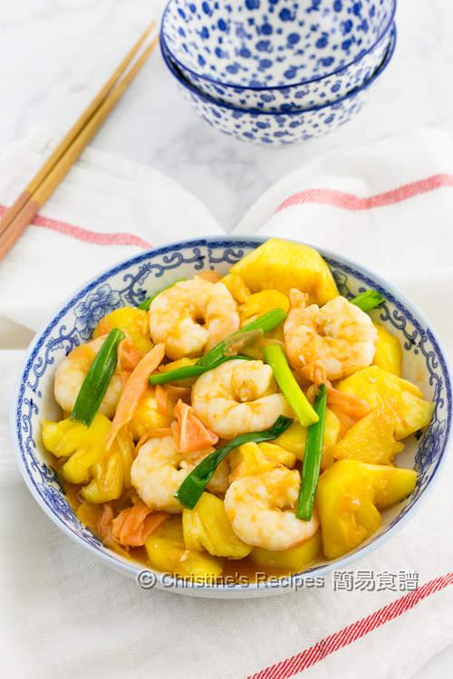Pineapple Ginger Prawns01
