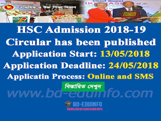 HSC Admission Circular 2018-19 Has Been Published