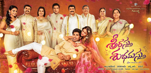 Sreerastu Subhamastu telugu movie 2016