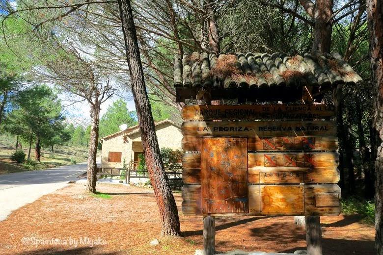 La Pedriza ペドリサ マドリードで山歩きが楽しめる自然公園の入口