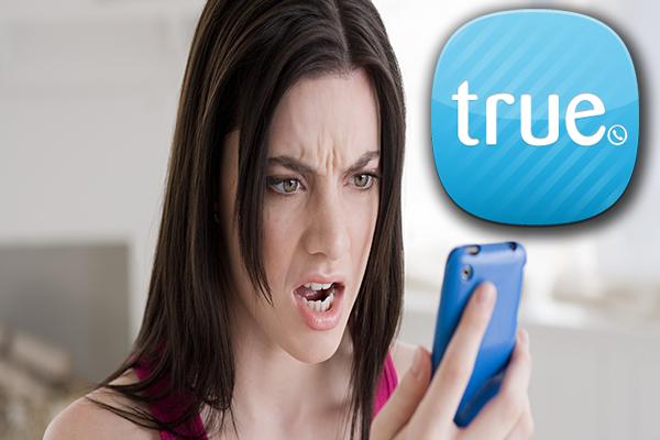 خطير ! إليك طريقة سحب رقمك الهاتفي من تطبيق Truecaller لتجاوز الإتصالات المزعجة